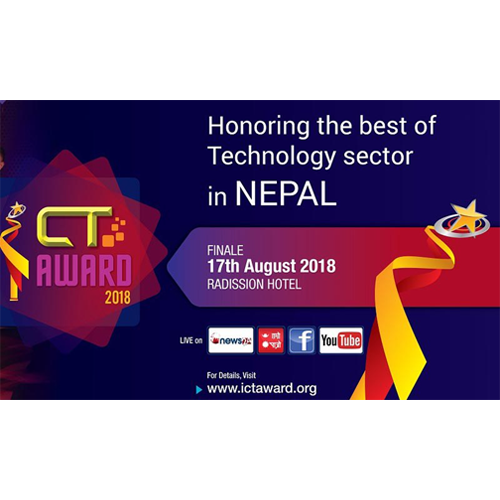 PARTICIPATION AS OFFICIAL CATEGORY SPONSOR FOR ICT AWARD 2018
